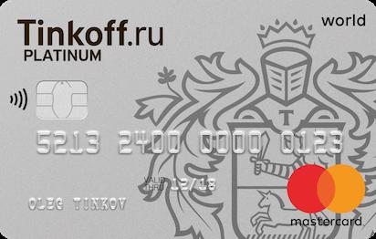 Кредитная карта с Кэшбэком (CashBack) на все покупки, выбрать и оформить лучшую кредитную карту cashback с льготным периодом онлайн — «Альфа-Банк»